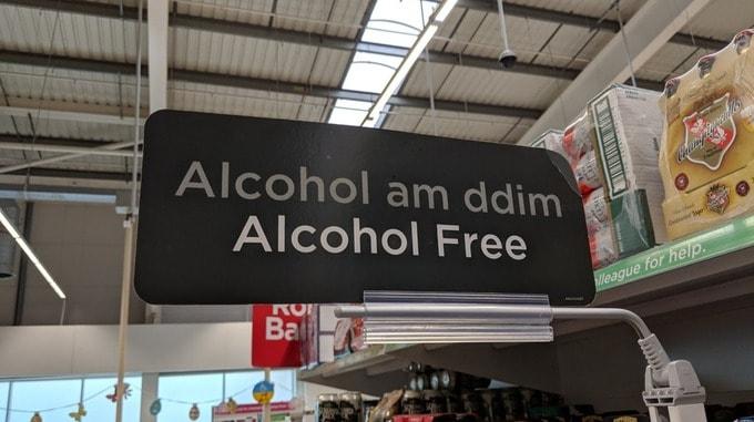 free alcohol due to bad translation